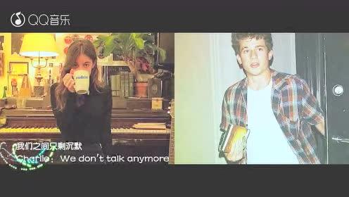 We Don't Talk Anymore分屏创意MV