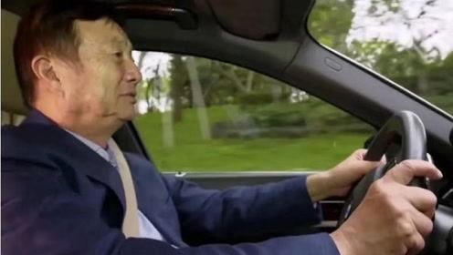华为老总任正非亲自开车送他们,只为路上多说句话,任总好拼啊