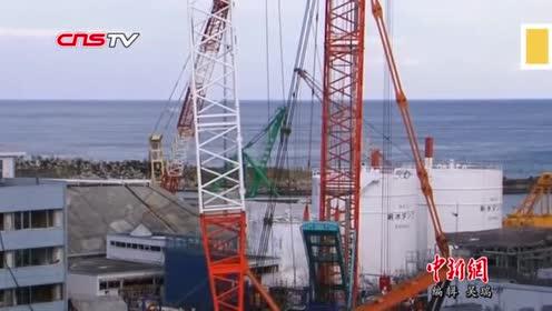"""多位日本官员主张福岛核污水入海被指""""为排放铺路"""""""