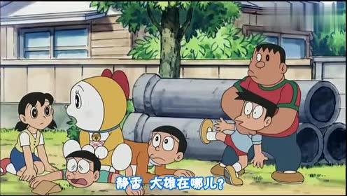 哆啦A梦:哆啦A梦好倒霉,刚出生就挨雷劈了,成为损坏品