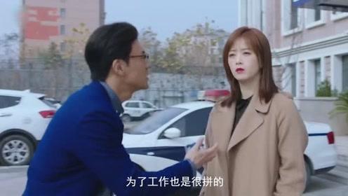 《遇见幸福》:蒋欣让人疼,郭京飞让人丧,不讨喜的刘孜让人心酸