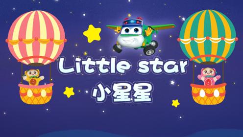 小星星 little star