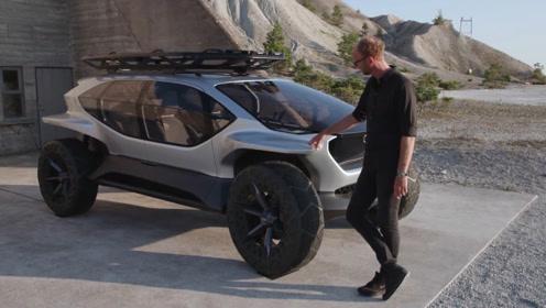 奥迪推出纯电动越野车,搭载专属四轮驱动,用无人机照明取代车灯