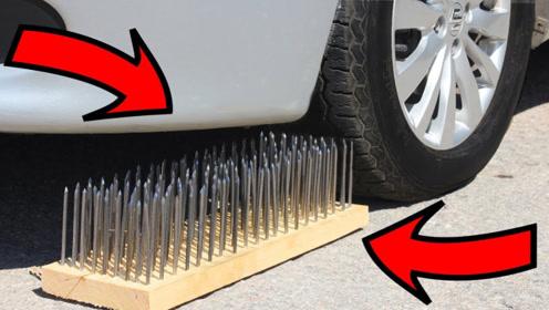 老外作死实验:让汽车从一排钉子上开过去,结果会怎样?