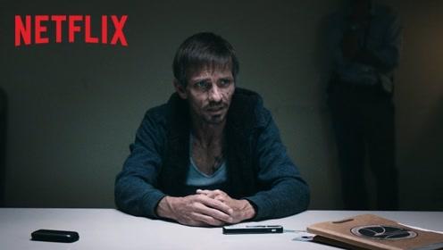 《绝命毒师电影:续命之徒》 发布正式预告