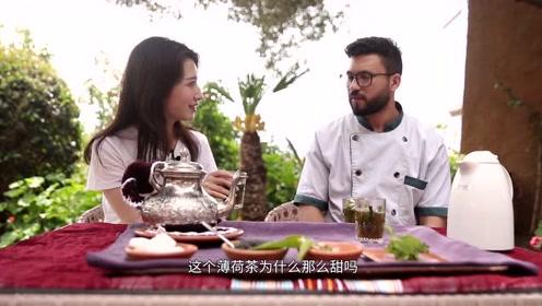 体验摩洛哥'国饮'薄荷茶,附详细泡茶教程和相关典故,喝茶涨知识!