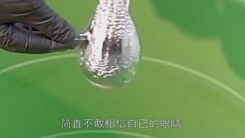 将水银装进气球后用针戳破,慢镜头下,简直不敢相信自己的眼睛!