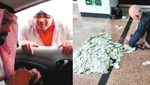 大家都说在迪拜当乞丐月入47万?当地人给出了答案