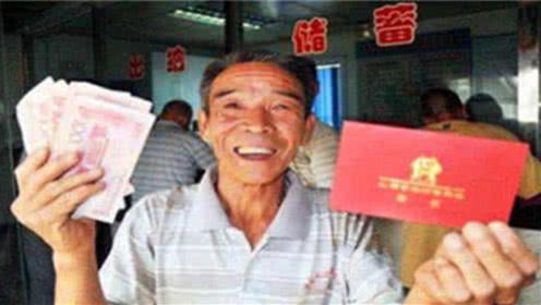 """最新消息!65岁以上老人获得""""重点照顾"""",每月补发1500元"""