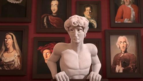 大卫被其它名画嘲笑,仓皇逃出博物馆,最终得到认可!