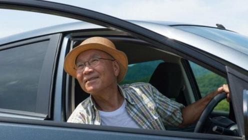 国内多大年龄不能再继续开车?答案8成网友都说错,不是70岁!