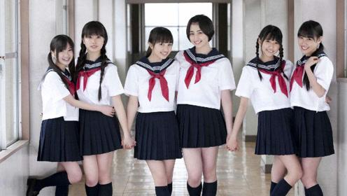 """同样是""""校服"""",印度很艳丽,日本很职业,看到中国,很nice"""