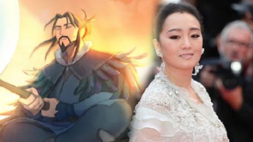《姜子牙》定档大年初一,正面PK影后巩俐,最强春节档强势来袭