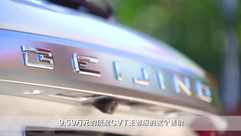 1.5T+CVT+国六的SUV只卖5.99万!