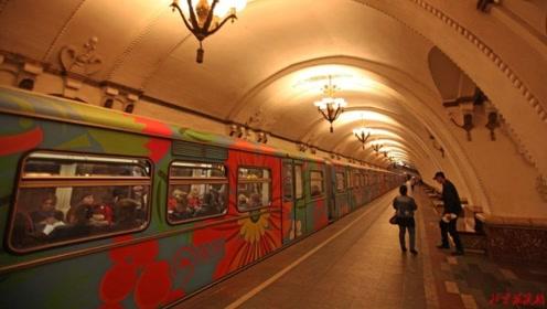 """世界上最美的地铁站,仿佛穿越时光隧道,还被誉为""""地下宫殿"""""""