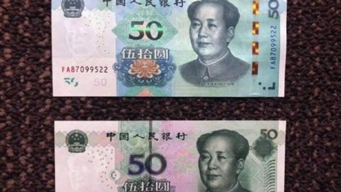 为什么人民币要经常改版,改来改去不麻烦?看完你就知道了!