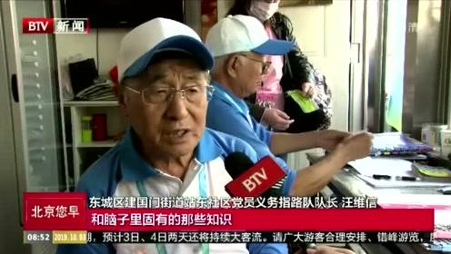 汪维信:义务指路近十载  创新服务送温暖