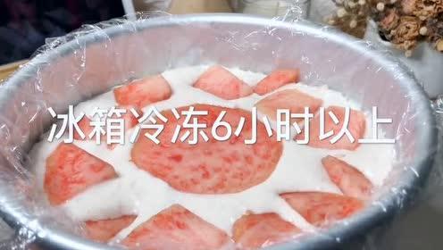 水蜜桃冰激凌、美味如此简单