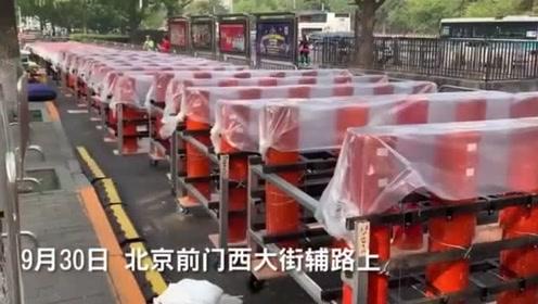 一排排烟花准备完毕,即将照亮整个首都夜空!中国又将世界瞩目