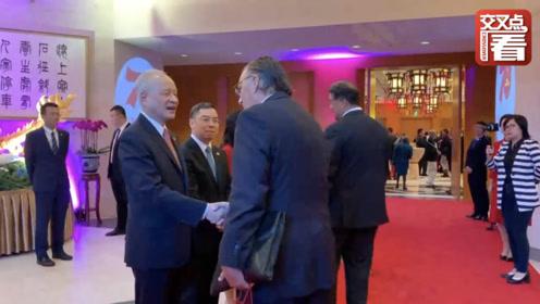 中国驻美使馆举行国庆招待会 崔天凯:只有人民才能决定中美未来