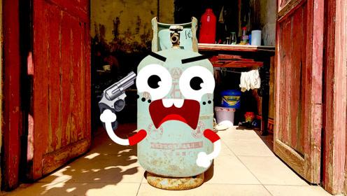 煤气瓶会威胁人,生活物品会说话,奇趣搞笑动画
