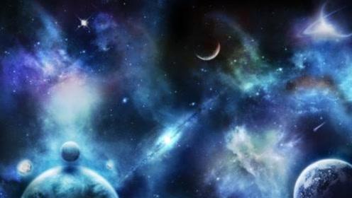 宇宙是怎么形成的?先别着急着下定乱,完全可以看完再做判断!