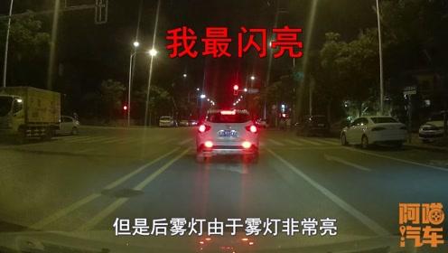 最让人讨厌的三种用灯行为,不注意的司机太多了,看看你中招了吗