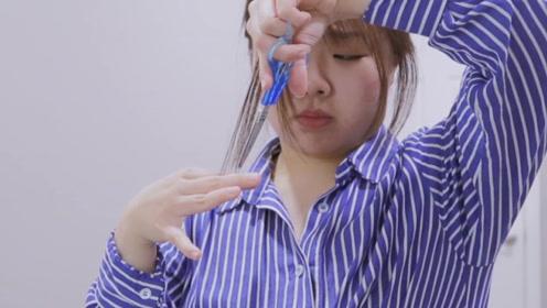 现在女生都是自己剪刘海了,比理发店剪得强多了!