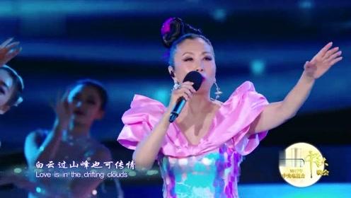 汪明荃演唱的《万水千山总是情》,最为动听的粤语歌曲,回味无穷