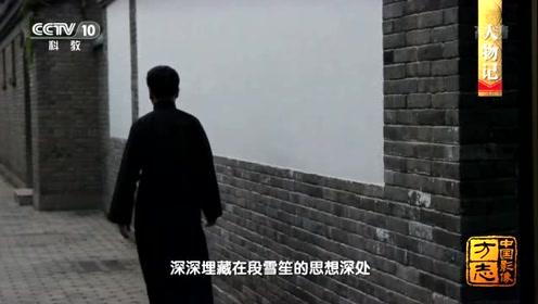 """《中国影像方志》他是""""左联""""创始人之一,以笔为枪激励人心"""