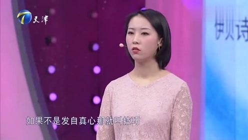 24岁小伙现场逼婚,女友却直说男友不成熟,涂磊:你是怕失去!