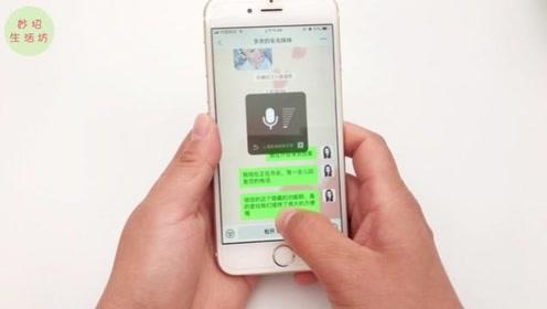 今天才清楚,微信对话框往上滑动,有2个隐藏实用功能,涨知识了