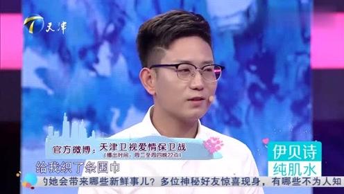 24岁女孩太没家教,见男友家长点外卖吃,说出内幕,涂磊无语!
