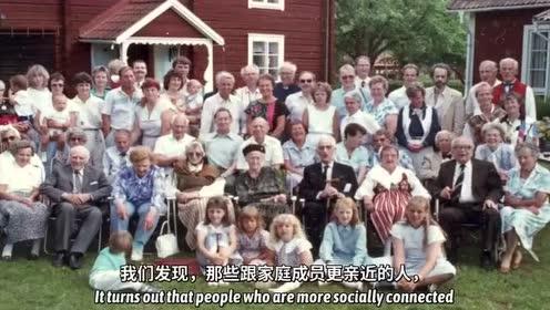 「TED演讲」哈佛大学用75年研究724人的一生:这3件事