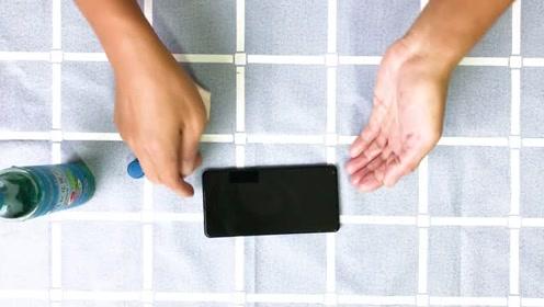 手机几天不擦指纹和灰尘就满了,教你一招,擦过的手机屏幕发亮