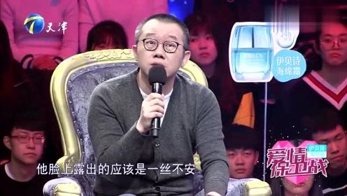 小伙身边异性不断,女友现场痛诉恋爱经历,涂磊:帅不了几年