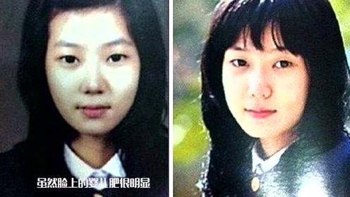 林秀香高中毕业照曝光,被韩国网友质疑整容,你怎么看?