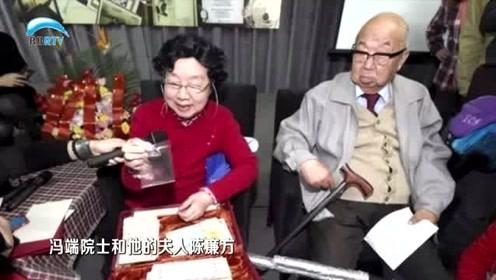 97岁院士冯端为妻子写诗65年,文学和艺术造诣同样精深