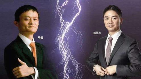 """解气!马云、刘强东联手抵制,下架所有""""火箭""""有关商品"""