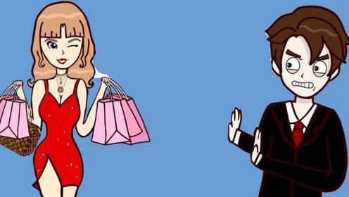 男孩相貌平平,却交了一个貌美如花的女朋友,最后反而选择分手?