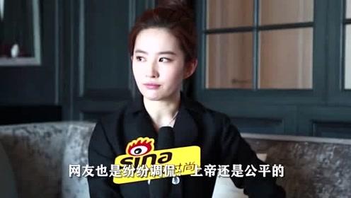 """刘亦菲刚下车被抓拍,看到无美颜无滤镜的""""腿围"""",网友:这才公平"""