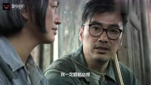 风筝:郑耀先与韩冰叙旧,两人一起做伴儿,同甘共苦相濡以沫