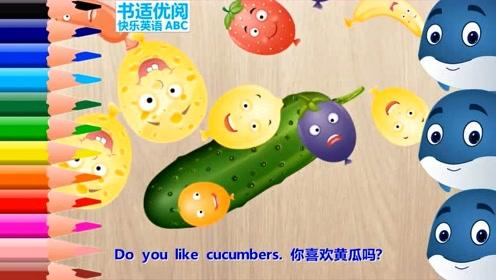 快乐英语果园什么季节适合种黄瓜呢儿童英语快乐学习