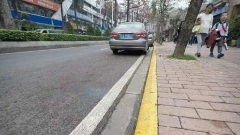 如何判断车身与马路牙子的距离?老司机教你,简单又实用