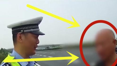 高速上出事故,两男子下车看热闹,却被客车落在高速!