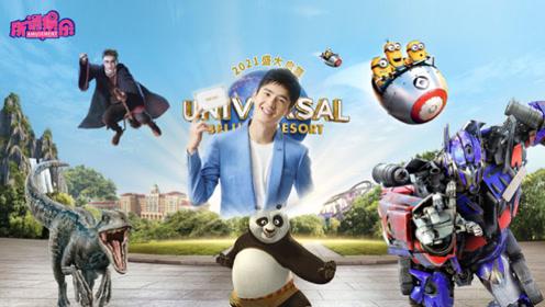 刘昊然出演环球度假区宣传片 工作室分享庆生花絮视频福利
