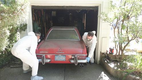 一辆放置40年没开的奔驰跑车,清洗干净后效果惊人!