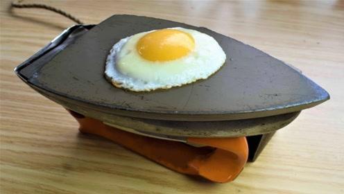 电熨斗用来煎鸡蛋,还真的很不错,外国人的脑洞都是怎么来的?