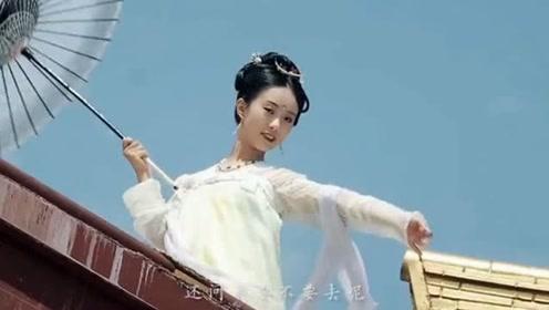 唯美动听的古风《不谓侠》,被小姐姐展现出不一样的古典美!