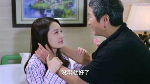 千金归来:佳慧建议雅琴拿长清最心爱的宝贝去试探她